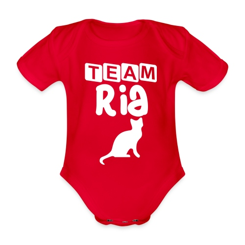 Team Ria - Organic Short-sleeved Baby Bodysuit