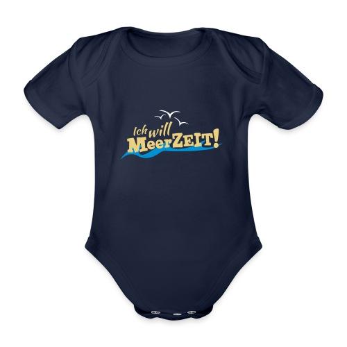 Ich will MeerZEIT - Baby Bio-Kurzarm-Body