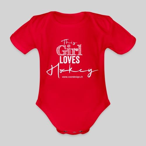 This Girl loves Hockey (white) - Baby Bio-Kurzarm-Body