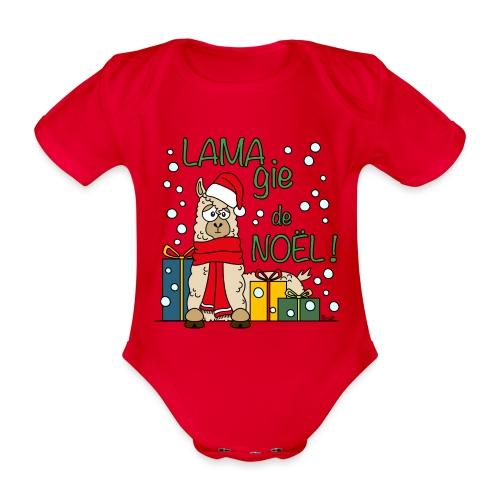 Lama, Magie de Noël, Happy Christmas, Pull moche - Body Bébé bio manches courtes