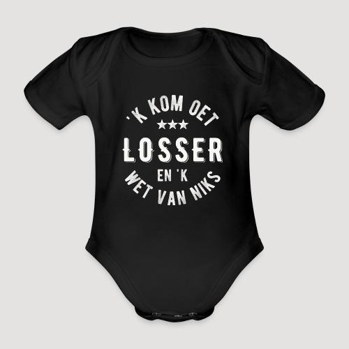 'k kom oet Losser en 'k wet van niks - Baby bio-rompertje met korte mouwen