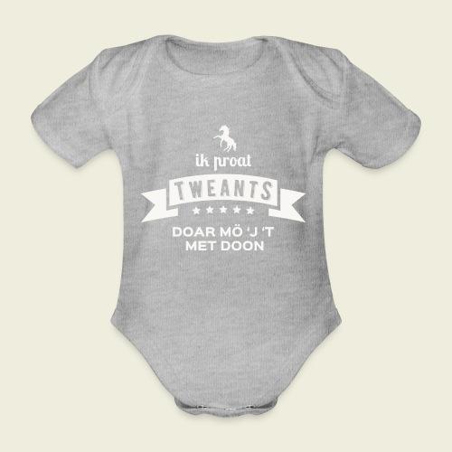 Ik proat Tweants...(lichte tekst) - Baby bio-rompertje met korte mouwen