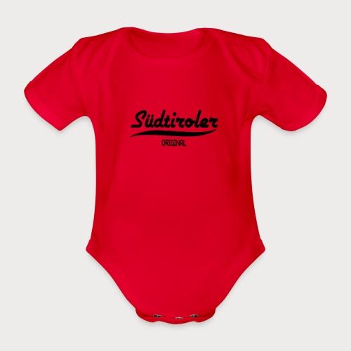 Südtirol - Baby Bio-Kurzarm-Body