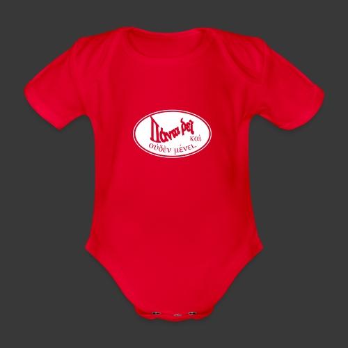 pr - Organic Short-sleeved Baby Bodysuit