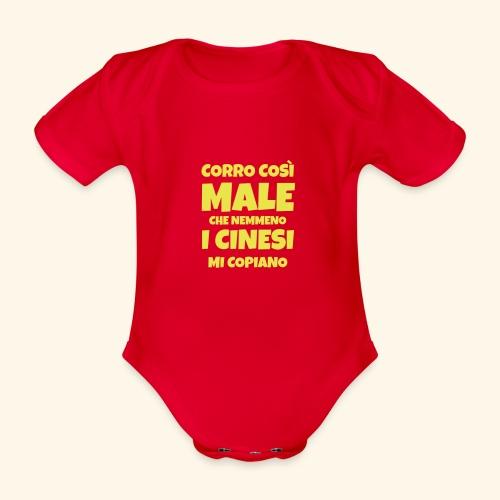 corro così male - theme - Body ecologico per neonato a manica corta