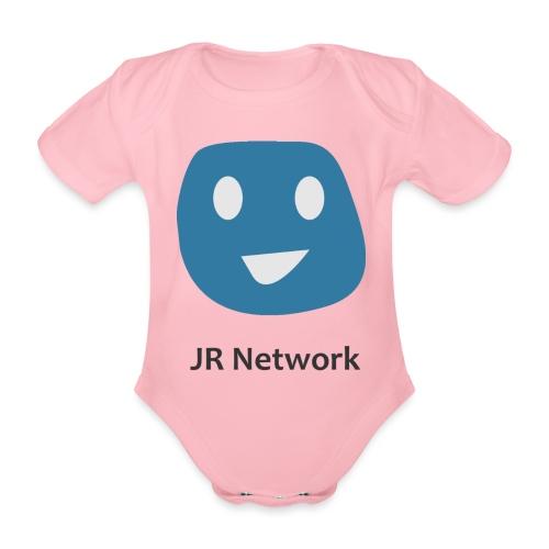JR Network - Organic Short-sleeved Baby Bodysuit