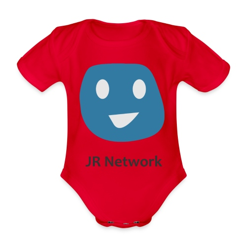 JR Network - Organic Short-sleeved Baby Bodysuit