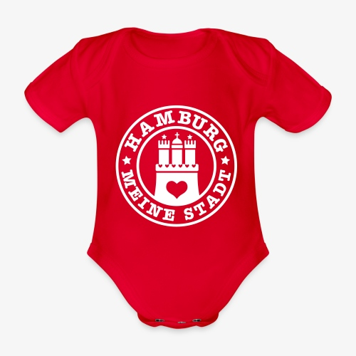 HAMBURG MEINE STADT Wappen 1c - Baby Bio-Kurzarm-Body