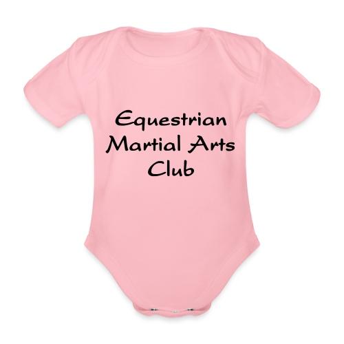 EMAC_logo_teksti - Vauvan lyhythihainen luomu-body