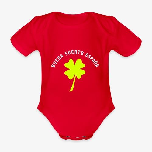 Buena suerte España - Body orgánico de manga corta para bebé