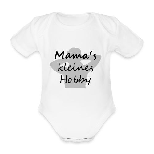 Mama's kleines Hobby - Baby Bio-Kurzarm-Body