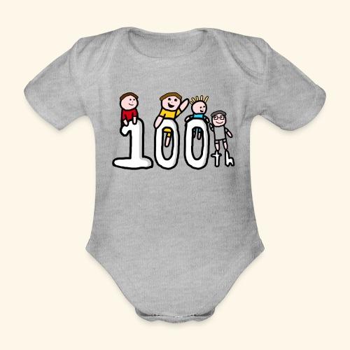 100th Video - Organic Short-sleeved Baby Bodysuit