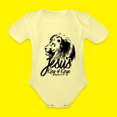 JESUS - KING OF KINGS - Revelations 19:16 - LION - Organic Short-sleeved Baby Bodysuit