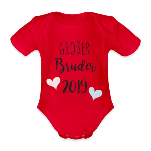 Großer Bruder 2019 - Baby Bio-Kurzarm-Body