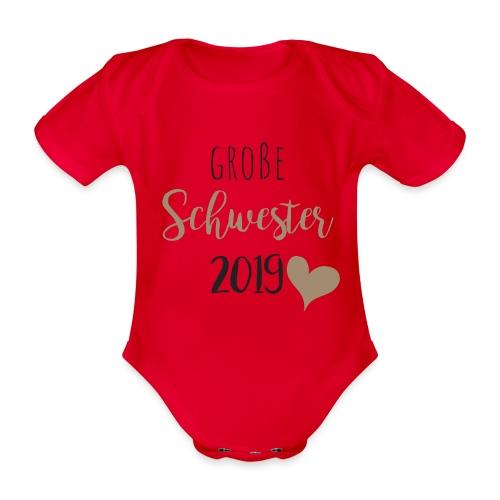 Große Schwester 2019 - Baby Bio-Kurzarm-Body