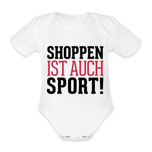 Shoppen ist auch Sport! - Baby Bio-Kurzarm-Body
