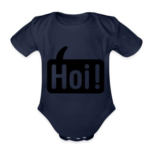 hoi front - Baby bio-rompertje met korte mouwen