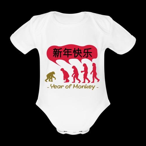 kung hei fat choi monkey - Organic Short-sleeved Baby Bodysuit