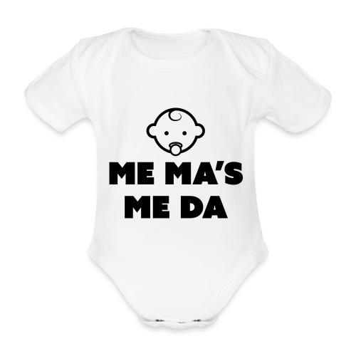 Me Ma's Me Da - Organic Short-sleeved Baby Bodysuit