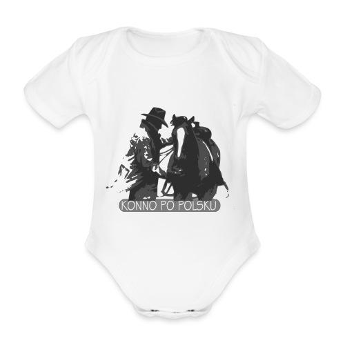 horse2 - Ekologiczne body niemowlęce z krótkim rękawem