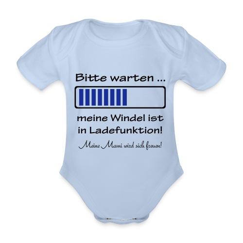 Bitte Warten ... meine Windel ist in Ladefunktion - Baby Bio-Kurzarm-Body