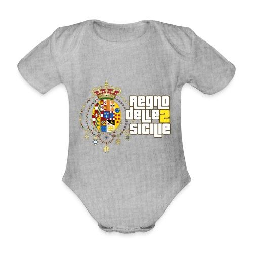 regno delle 2 sicilie testo bianco - Body ecologico per neonato a manica corta