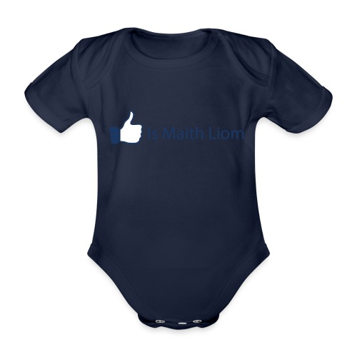 like nobg - Organic Short-sleeved Baby Bodysuit