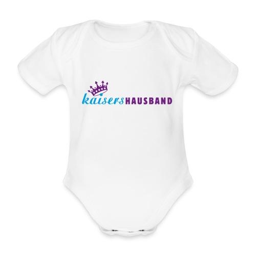 Babylatz - Baby Bio-Kurzarm-Body