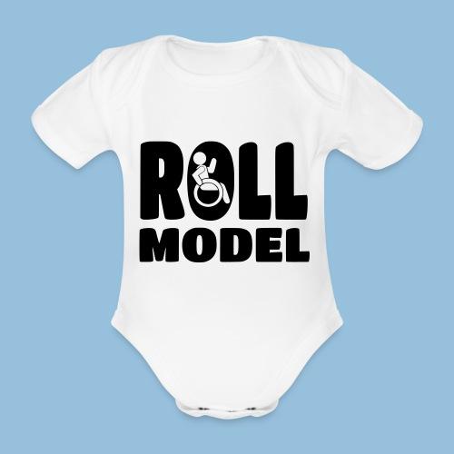 Roll model 016 - Baby bio-rompertje met korte mouwen