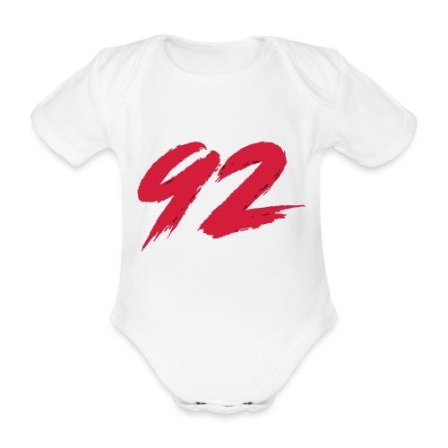 92 Logo 1 - Baby Bio-Kurzarm-Body