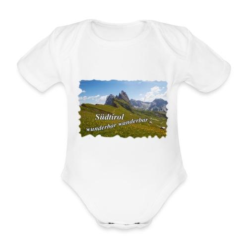 Südtirol - wunderbar wanderbar - Baby Bio-Kurzarm-Body