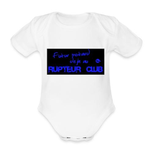 FUTUR MOTARDBIGCOMPRESS PNG - Body Bébé bio manches courtes