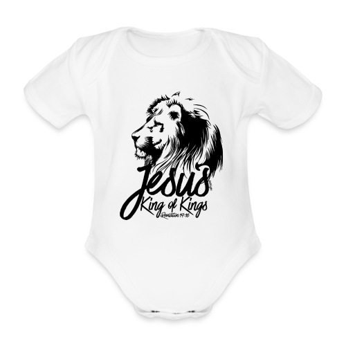 LION - JESUS KING OF KINGS // Black - Organic Short-sleeved Baby Bodysuit