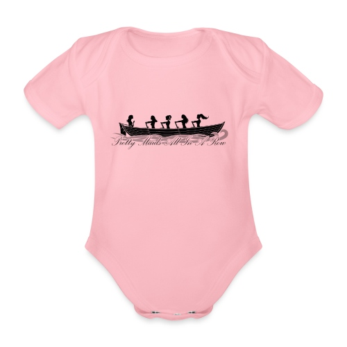 pretty maids all in a row - Organic Short-sleeved Baby Bodysuit