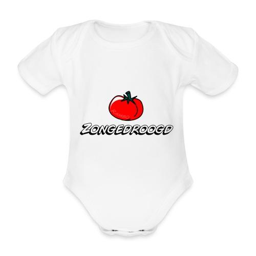 ZONGEDROOGD - Baby bio-rompertje met korte mouwen