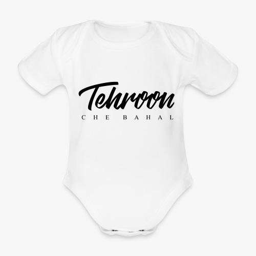 Tehroon Che Bahal - Baby Bio-Kurzarm-Body