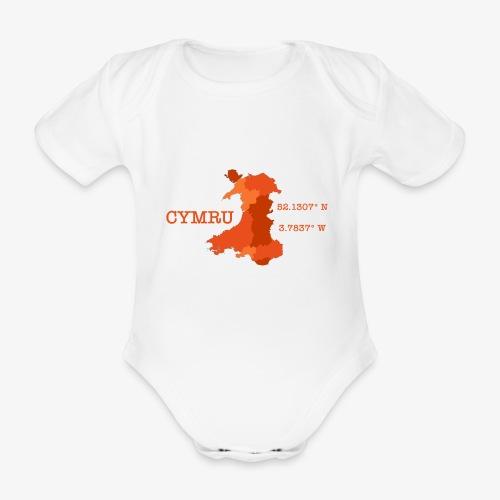 Cymru - Latitude / Longitude - Organic Short-sleeved Baby Bodysuit