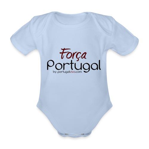 Força Portugal - Body Bébé bio manches courtes
