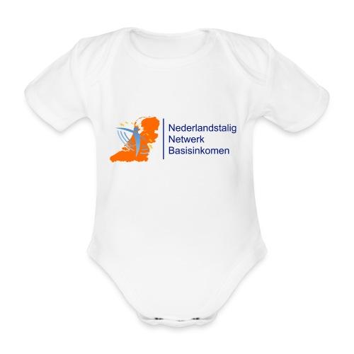 nederlandstalignetwerkbasisinkomen - Baby bio-rompertje met korte mouwen