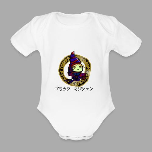 Dunkler Magier - Baby Bio-Kurzarm-Body