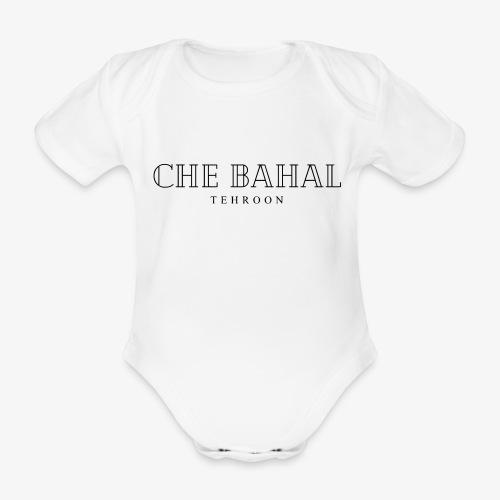 CHE BAHAL - Baby Bio-Kurzarm-Body