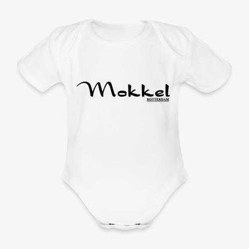 mokkel - Baby bio-rompertje met korte mouwen