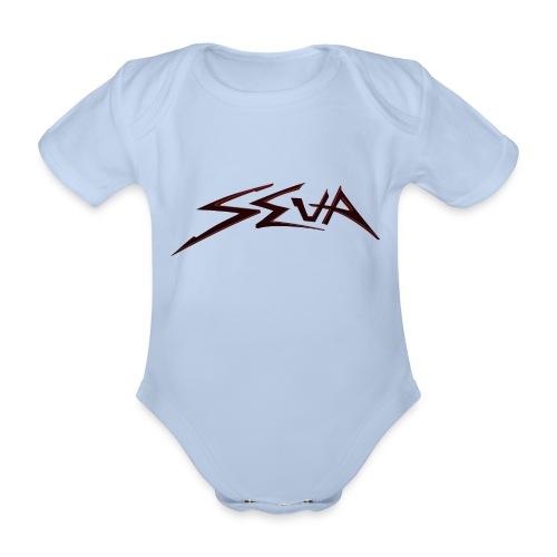 SEUA logo Speedy Elegant - Ekologisk kortärmad babybody