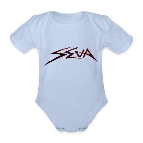 SEUA logo Speedy original design - Ekologisk kortärmad babybody