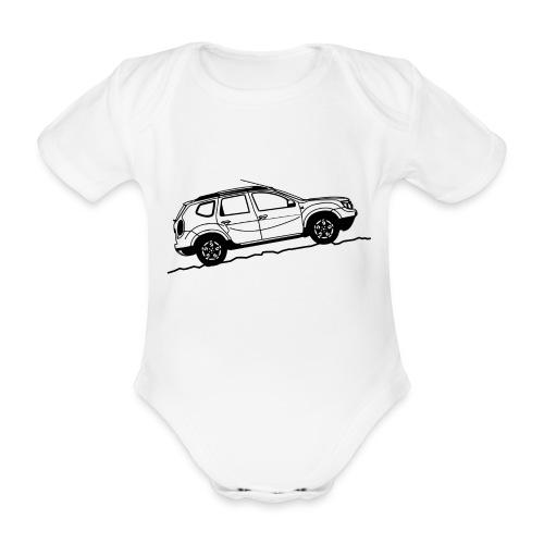 ddelogo png - Organic Short-sleeved Baby Bodysuit