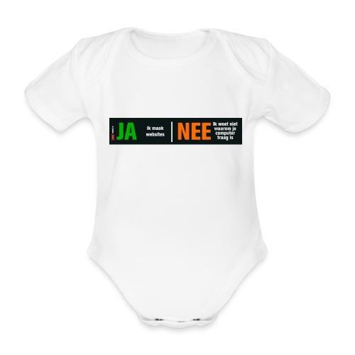 Ja ik maak websites - Baby bio-rompertje met korte mouwen