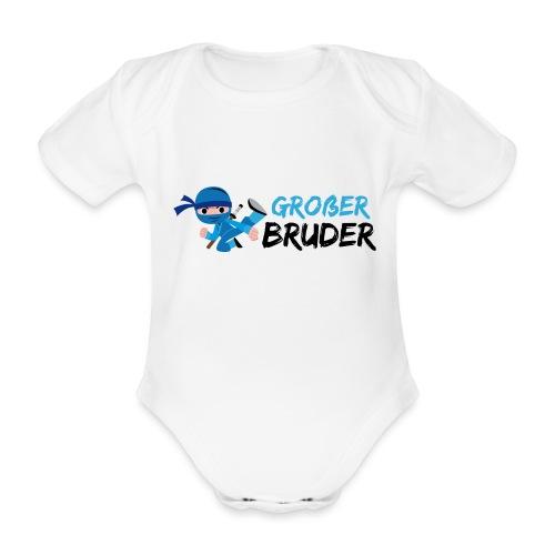 Ninja - Großer Bruder - Baby Bio-Kurzarm-Body