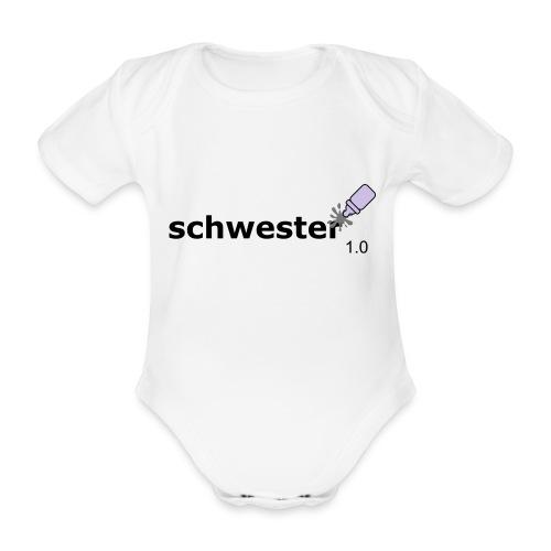Schwester_1-0 - Baby Bio-Kurzarm-Body
