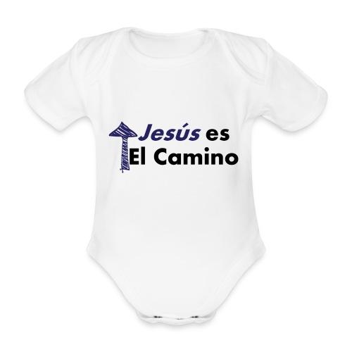 jesus el camino - Body orgánico de manga corta para bebé