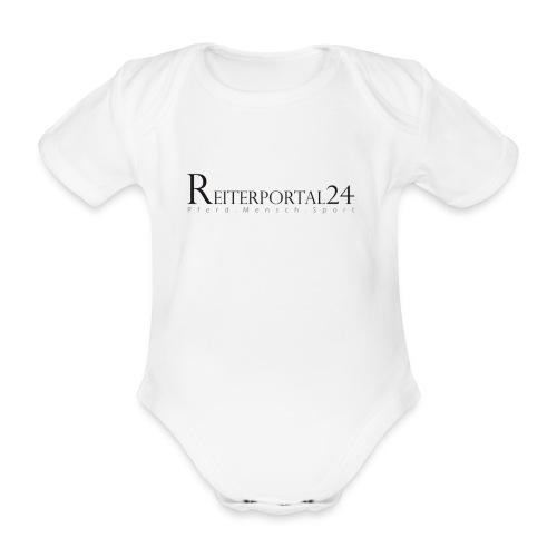 reiterportal 24pferd mensch sportohnerot - Baby Bio-Kurzarm-Body